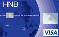 HNB Visa Classic Card