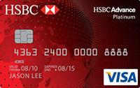 HSBC Advance Visa Platinum