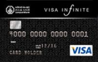 Sampath Visa Infinite Card