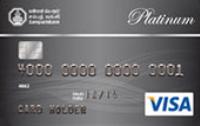 Sampath Visa Platinum Card