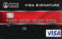 Sampath Visa Signature Card