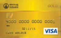 Sampath Visa Gold Card