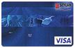 Seylan Visa Classic Card